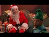 Новогодний Стрим Плохой Санта 1 (Гоблин) [черная комедия, криминал, драма, США, 2003, BDRip 1080p]  ФИЛЬМ HD СТРИМ