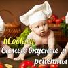 Рецепты на каждый день. hCook.ru