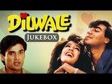 All Songs Of Dilwale (1994) (HD) - Ajay Devgan - Sunil Shetty - Raveena Tandon -  90s Superhit Song