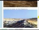 Факт о недавнем потопе в фотографиях и комментариях