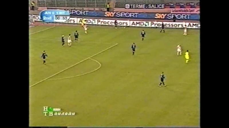 чемпионат италии 2004/2005, 32-й тур, Ювентус - Интер, нтв