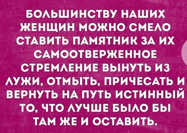 Фото №456239219 со страницы Ольги Мельник