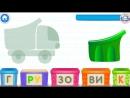 Супер Азбука для детей! Буквы! Алфавит для малышей Развивающие мультфильмы.mp4