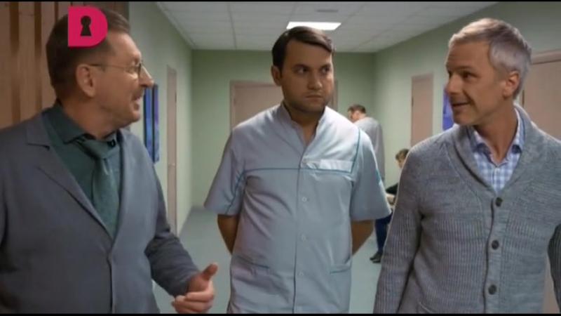 женский доктор 33 серия