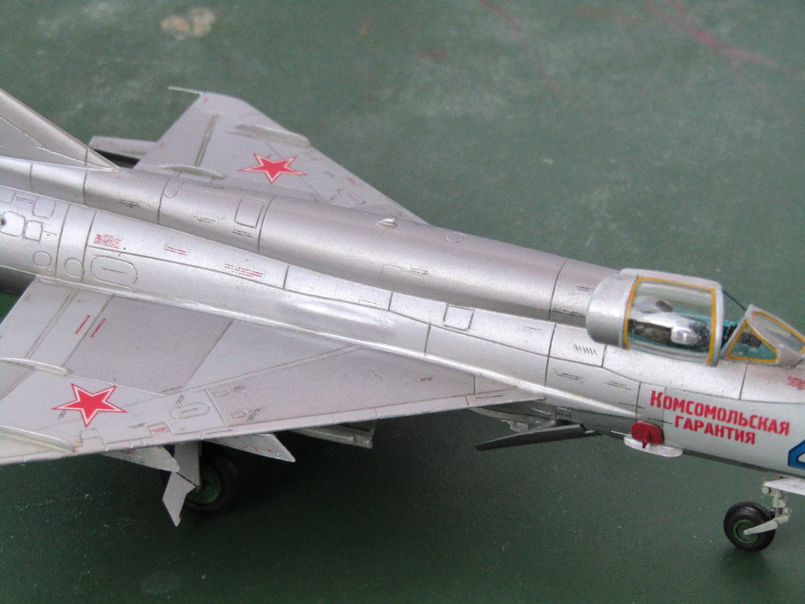 МиГ-21БИС 1/72 (Звезда) JXglVc1p9Ho
