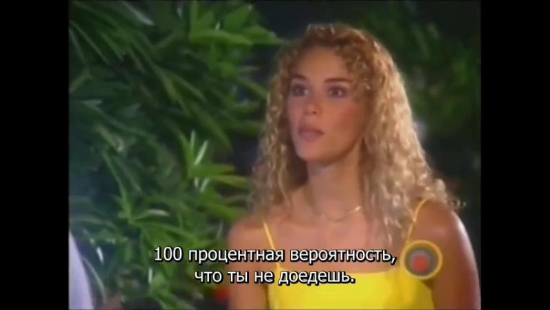 Костенья и Качако-непохожие-3 серия-субт-