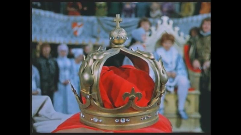 Коронация (Принц и нищий, 1972)
