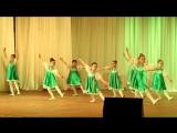 Мечта - Калинка