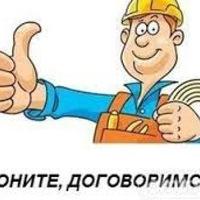 Анкета Виктор Гаврилов