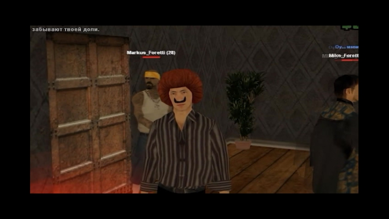 Юджин - Про Секретаря (Рыжий бизнесмен) 2