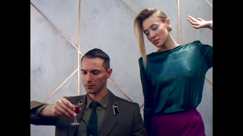 ПОЕХАЛИ — Взаимно Познакомиться - POEXALI — Mutuality