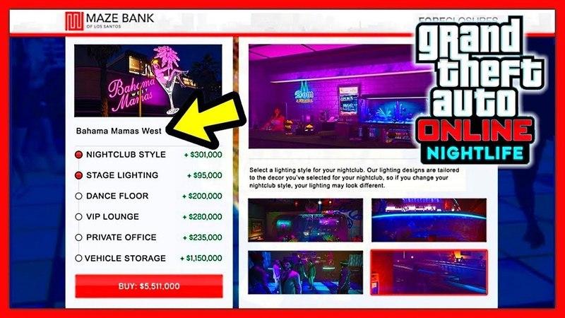 GTA 5 Online: ОБНОВЛЕНИЕ «Ночная Жизнь» / DLC ПОДТВЕРЖДЕНО! НОВАЯ МУЗЫКА И МАШИНЫ! / Патч 1.44