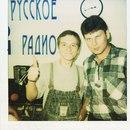 Михаил Гребенщиков фото #50