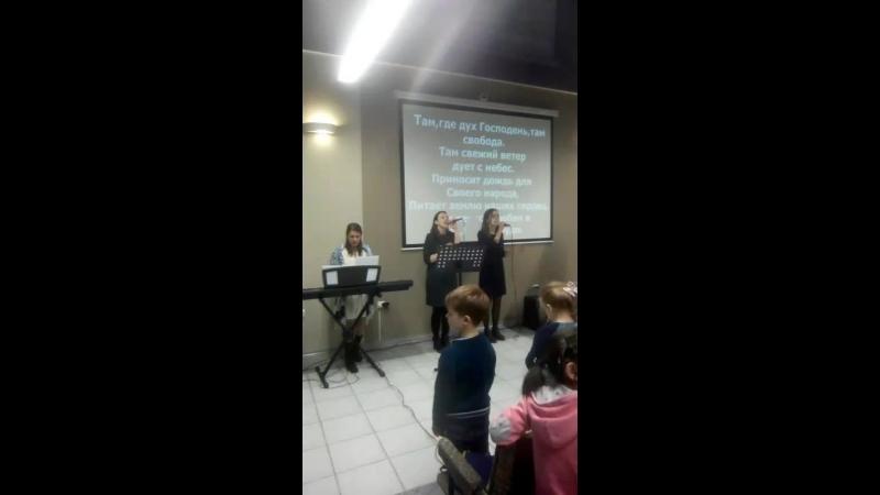прославление церковь