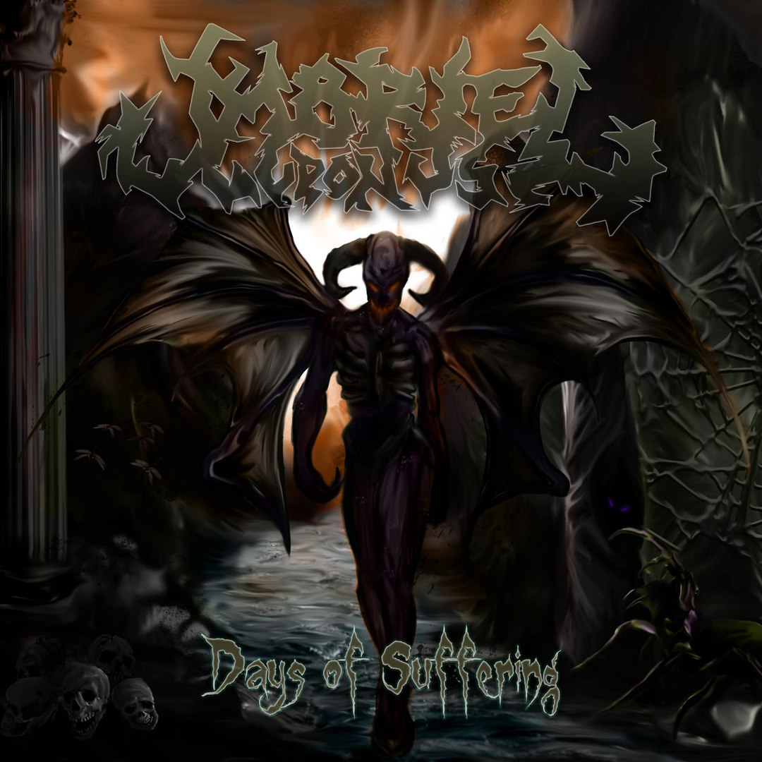 Umbriel Upon Us - Days Of Suffering [EP] (2018)