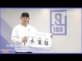 Мини-урок китайского. Учитель Ган Цюнь. Урок 58