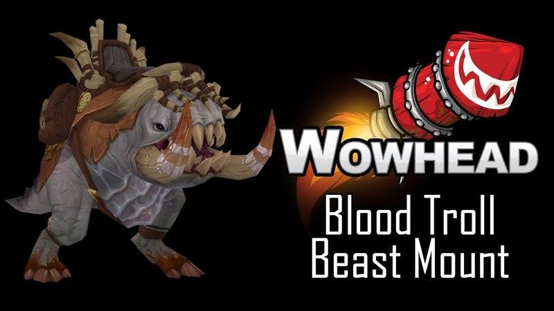 Blood Troll Beast Mount
