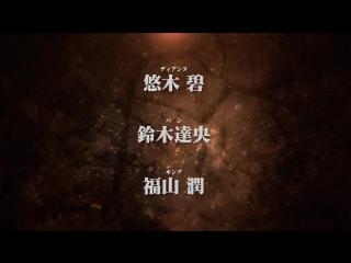 2 сезон 7 смертных грехов трейлер