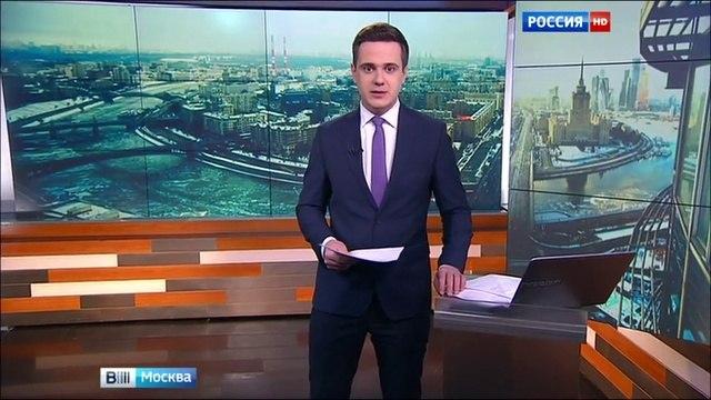 Вести-Москва • Вести-Москва. Эфир от 28.03.2016 (1130)