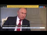 В.Путин: Украина сбила российский лайнер и отрицала это. Сейчас отрицает про малайзийский боинг