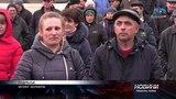 МИТИНГ ФЕРМЕРОВ В ПОДОЛЬСКЕ. 28.03.2018. - volnatv.com