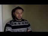 Д.Селезнёв -