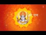 Shri Ram Bhajan
