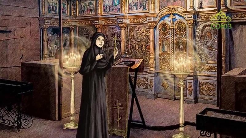 Преподобномученица Марфа (Коврова), послушница (Мульткалендарь)