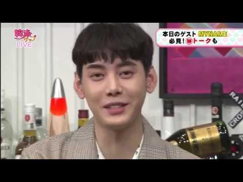 [SHOW] 180327 MYNAME на шоу 「Hanryu Zap」