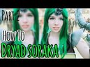 DRYAD SORAKA COSPLAY CREATION How To Soraka Cosplay PART 2 Mana Cosplay