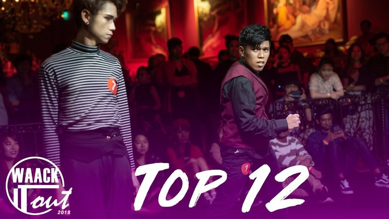 Kiw (MY) vs Marcus (MY) | Top12 | WAACK It OUT 2018