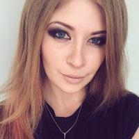 ВКонтакте Алёна Суслина фотографии