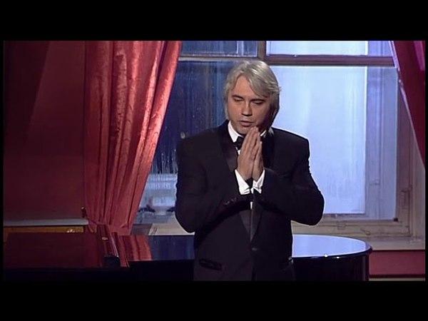 Dmitri Hvorostovsky - 'Bolero' (M. Glinka) Mihail Arkadiev, piano (2008)