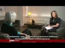 СУБТИТРЫ. Интервью матери Дилана для канала BBC.