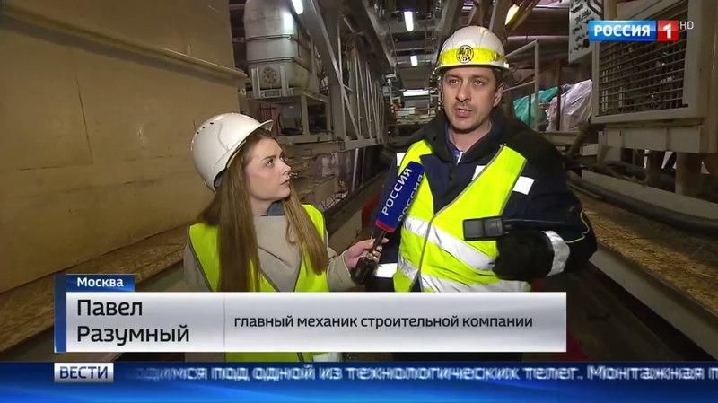 Вести-Москва • Вести-Москва. Эфир от 29.04.2017 (1120)