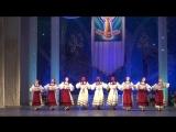 Гран-при_Образцовый ансамбль песни и танца