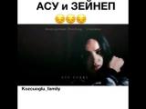 Зейнеп и Эмир - Асу и Кемаль_low.mp4