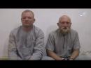 Русские пленные в Сирии.