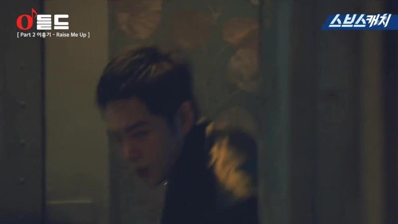 4-й OST Raise Me Up 《Switch Change the World ⁄ Переключатель -Изменить мир》