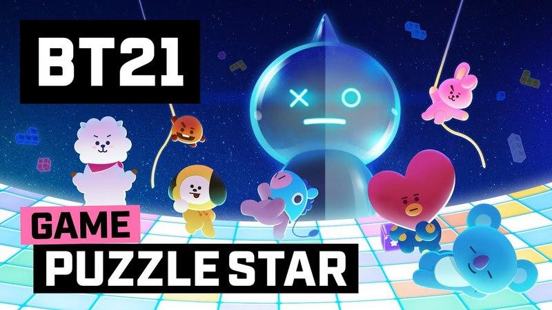 Обновление Puzzle Star BT21 Геймплей Трейлер