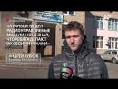 Андрей Зубков посетил Дом юного техника «Интеграл»