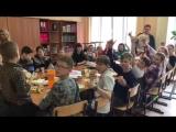 Квест для школьного класса