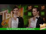 Маргарита и Ксения Сушко