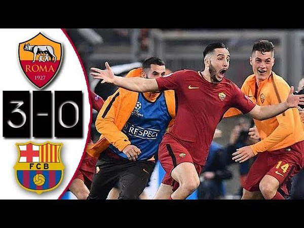 Roma vs Barcelona 3-0 Resumen Highlights UCL 10/02/2018
