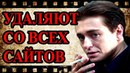 ЗАПРЕЩЕННЫЙ ФИЛЬМ КРУЧЕ ЧЕМ БРИГАДА Русский фильм кино сериал 2018 в HD