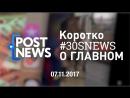 07.11 | Житель Воронежа выиграл полмиллиарда рублей в лотерею