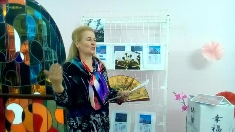 Руководитель поэтической студии Вдохновение Скворцова Наталия