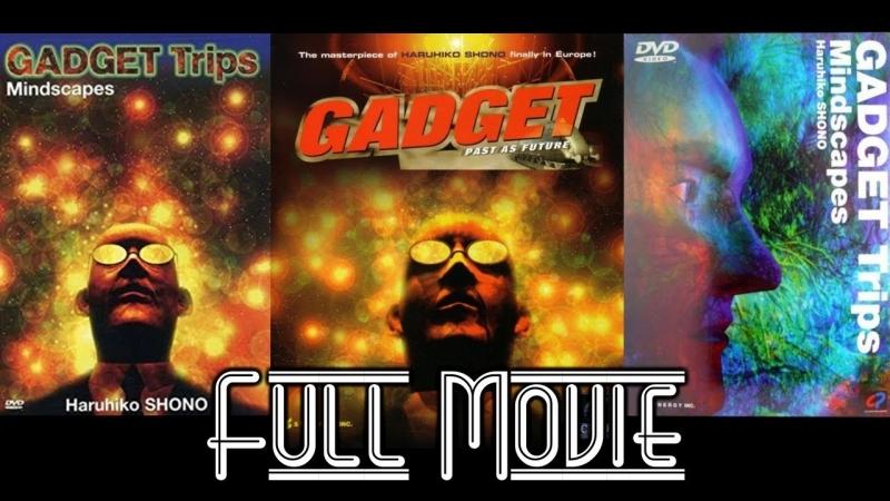 GADGET Trips: Mindscapes (Haruhiko Shono, Koji Ueno, Shin'ichi Tanaka) [FULL MOVIE]