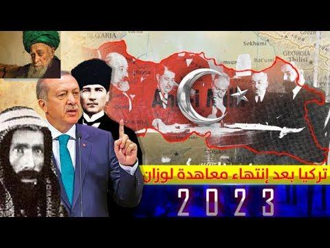 Erdogan Preparing Turkey For 2023 - Unfinished Business With Saudi Arabia!