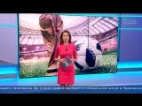 Кубок чемпионата мира выставлен на Крестовском острове до 2 июня
